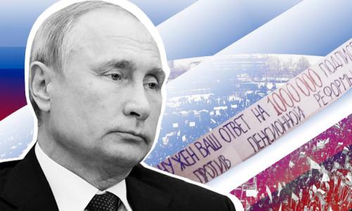 Раскрыт формат большой пресс-конференции Путина в 2020 году