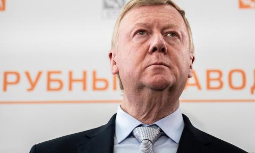 Анатолию Чубайсу предложат новую работу