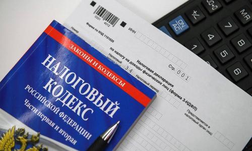 3 новых налога, которые под шумок могут ввести в России в ближайшее время