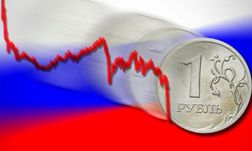 Курс рубля рухнул