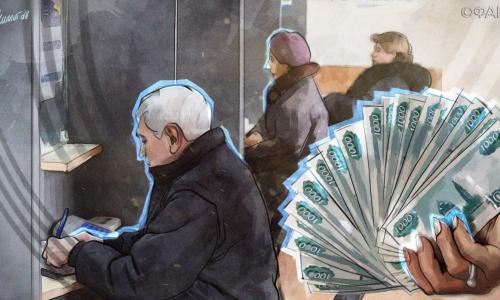 Кому повысят пенсии в России с 1 мая