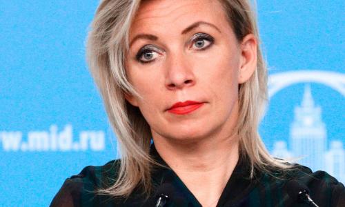 Захарова назвала ситуацию с расследованием взрывов в Чехии маразмом
