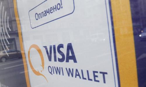 Qiwi предупредила о возможной потере банковской лицензии