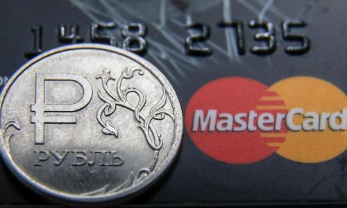 MasterCard изменит правила взимания межбанковской комиссии