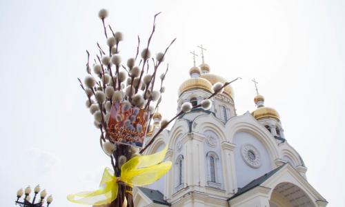Вербная неделя перед Пасхой 2021: что нельзя делать, приметы и традиции