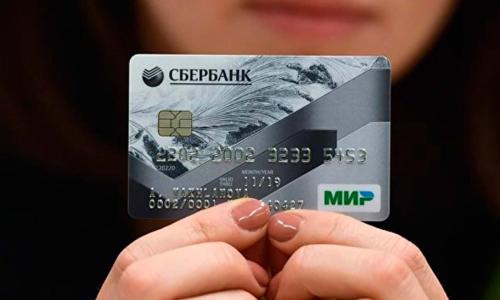 Вернете все деньги: горькая новость для всех, у кого есть банковская карта