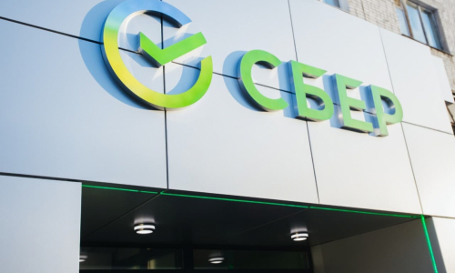 СберБанк полностью меняет линейку своих банковских карт