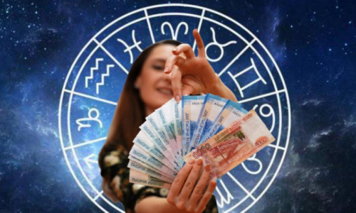 5 знаков зодиака под конец лета 2021 решат проблемы с деньгами