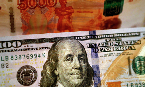 Аналитик рассказал, когда лучше покупать доллары