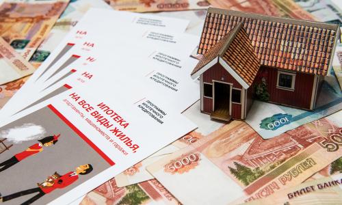 В Банке России предупредили о перегреве рынка недвижимости