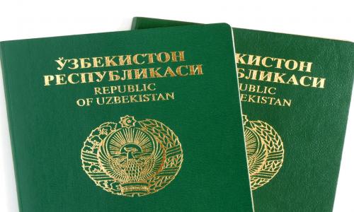 В Узбекистане введен новый порядок оформления ID-карт