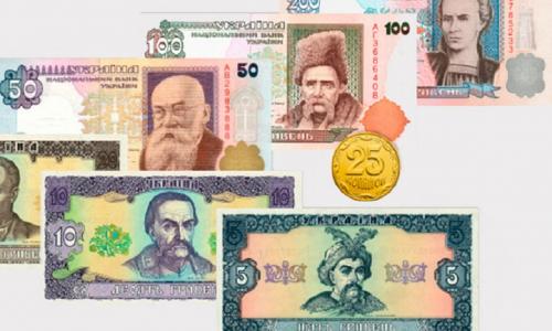 В Украине бумажные 100-гривневые купюры продают за десятки тысяч гривен