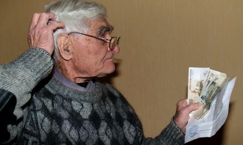 Три причины, препятствующие повышению пенсии