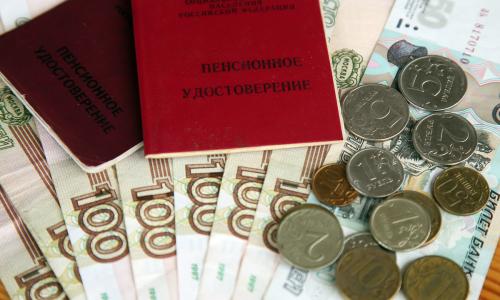 В правительстве РФ решили изменить пенсионную систему в 2022 году