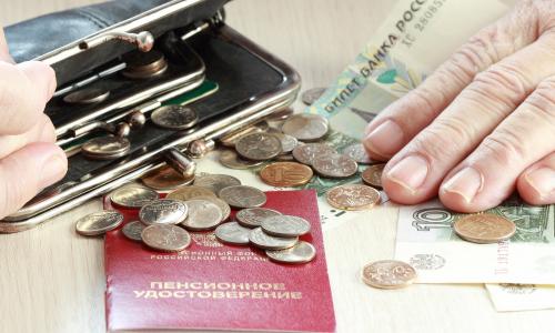 Россиянам назвали способы получать две пенсии одновременно