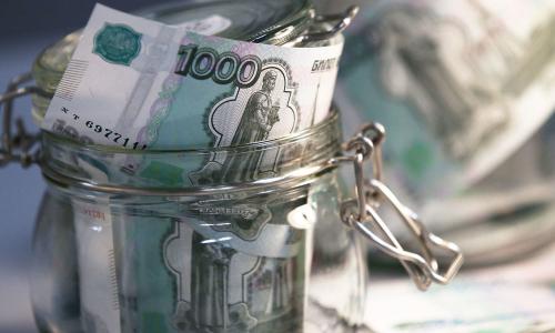 Банки повысят ставки по вкладам